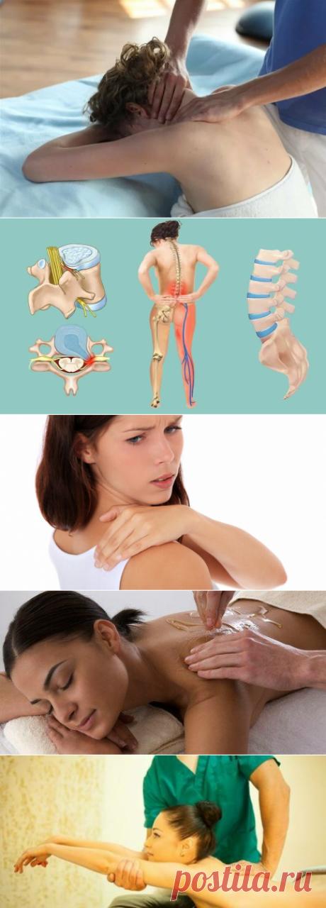 Мануальная терапия - эффективное лечение Вашего позвоночника !   Здоровый образ жизни.   Яндекс Дзен