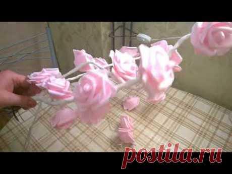 "Лампа  ""Розовый куст"" своими руками.  Ч. 1 - YouTube"
