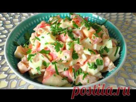 Сочный и Очень Вкусный Салат из трех ингредиентов за 3 минуты. Салат с крабовыми палочками.
