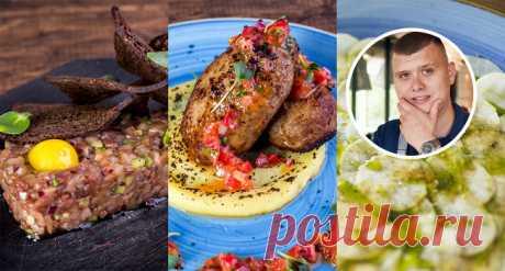 Карпаччо из петрушки, котлеты из двух видов мяса и тартар из селедки – «Еда»