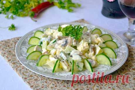 Грибной салат с огурцами рецепт с фото пошагово - 1000.menu