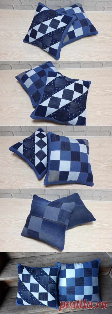 Лоскутная подушка - из джинсы, легко сшить, своими руками! Подробный фото-видео-мастер-класс!Оцените результат!   Юлия Жданова   Яндекс Дзен