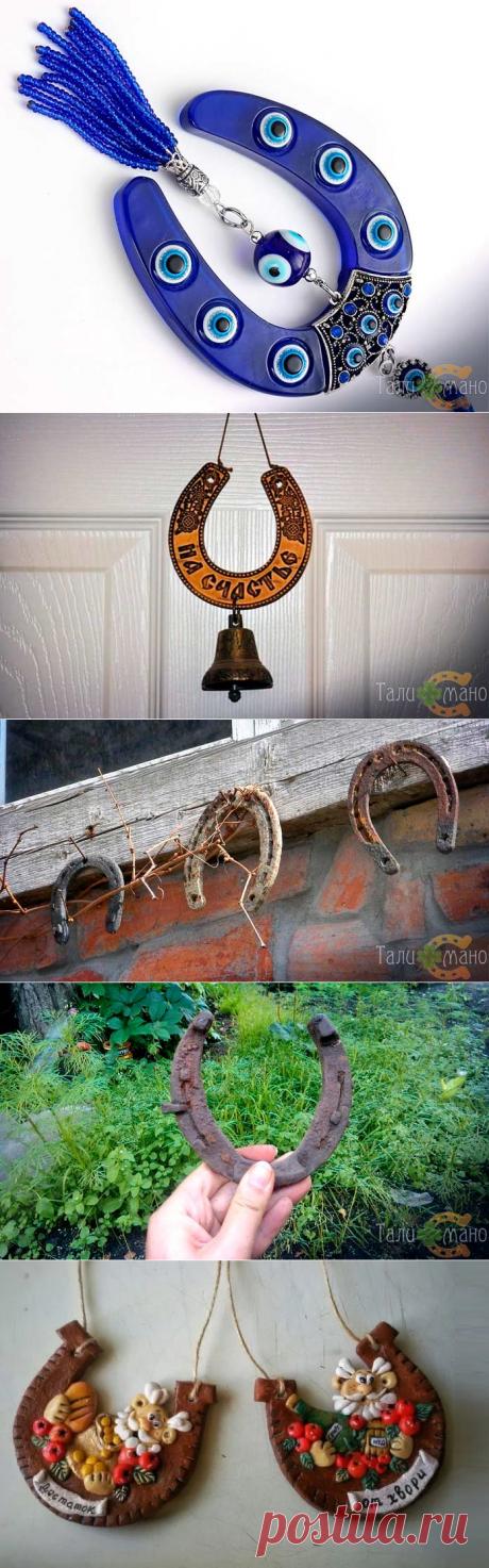 Как правильно вешать подкову в доме над входной дверью на счастье