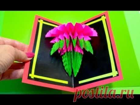 Сделать в 3d Открытку с цветами своими руками _ DIY ❤️ Поделки бумаги ❤️ diy 3D Flower Pop Up Сard
