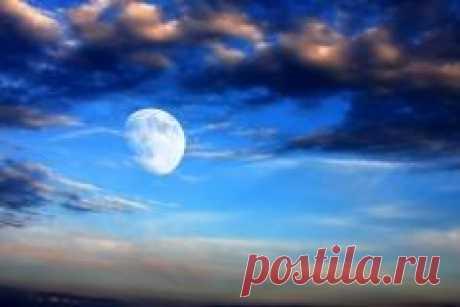 Сегодня 29 июня 9-й лунный день