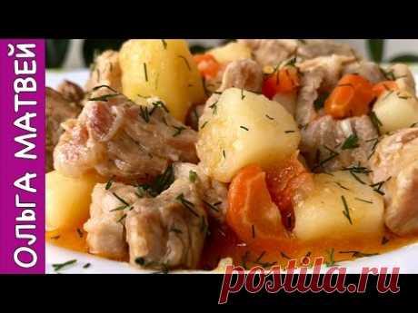 Жаркое По-Домашнему Тонкости Приготовления   A Delicious Pork Stew, English Subtitles