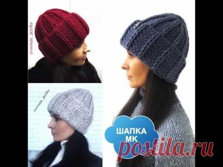 Женская шапка спицами. 2 варианта макушки