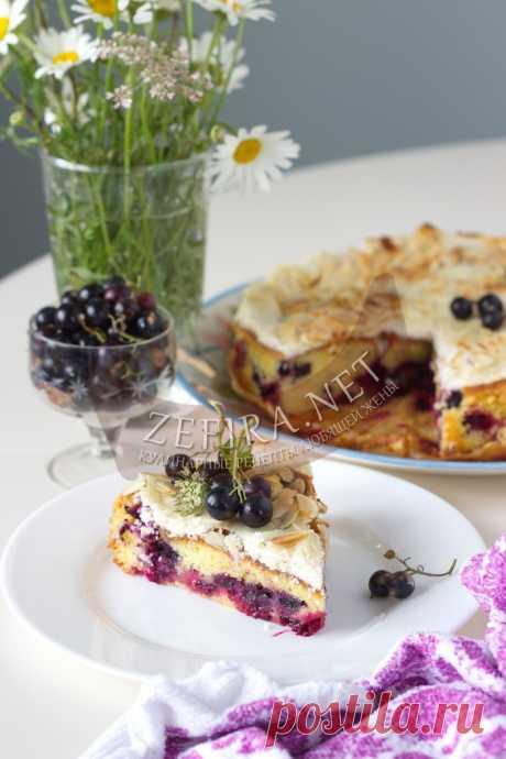 Бисквитный пирог с черной смородиной — умопомрачительно вкусный — Кулинарные рецепты любящей жены