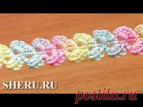How To Make Crochet Lace Cord Урок 33  Как вязать крючком шнур