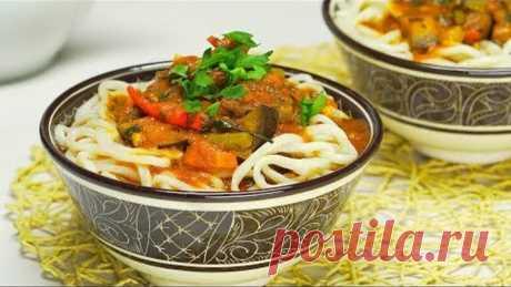 Лагман с говядиной. Узбекская кухня. Рецепт от Всегда Вкусно!