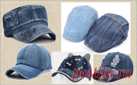 Посмотрим какие головные уборы можно сшить из старых джинсов - 50 впечатляющих примеров (от шапок до повязок) |