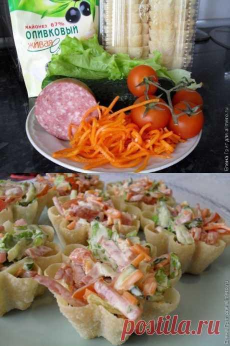 """Тарталетки с корейской морковью и салями"" | Готовим вместе"