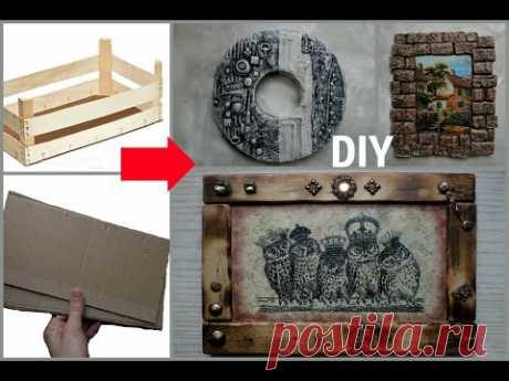 3 идеи панно из бросового и подручного материала - YouTube