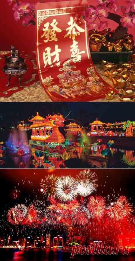 Новый год по восточному календарю 28 января 2017 года