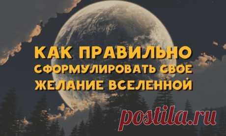 (358) Pinterest • Всемирный каталог идей