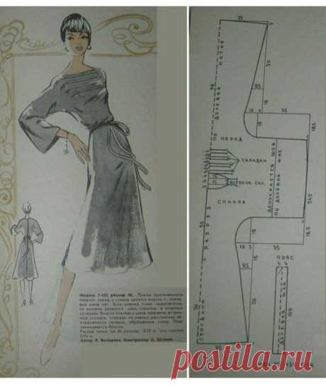 Изящная ретро выкройка платья Модная одежда и дизайн интерьера своими руками