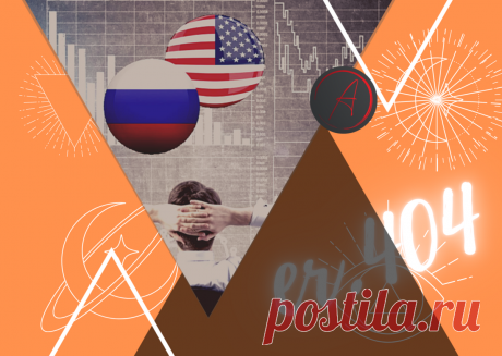 Два шага до миллиона👌: выбор правильной инвестиционной стратегии. Часть 1 | Инвестиции без ума | Яндекс Дзен