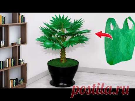 Shopping bag Bismarck Palm - Bismarck Palm making with plastic bag - ব্যাগ দিয়ে নাইস আইডিয়া