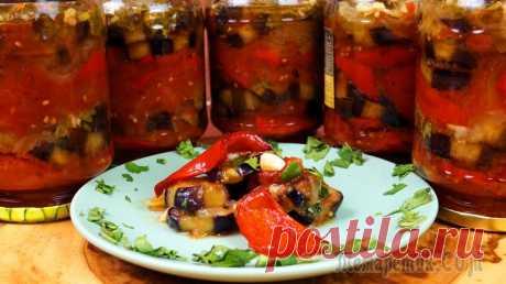 Баклажаны консервированные по-Кавказски с овощами
