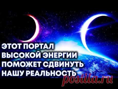 Счастливого Солнцестояния, Затмения и Новолуния 21 го июня
