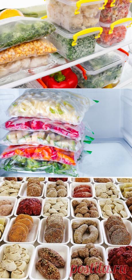 6 важных правил заморозки продуктов, которыми часто пренебрегают
