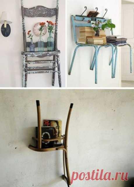 А вы и представить не могли, что такое можно сделать из старого бабушкиного стула? Фантастика!
