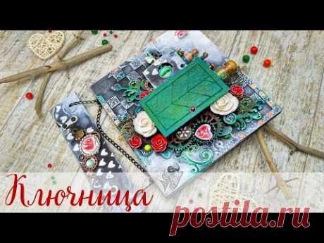 """Mixed Media key shelf / Микс Медиа ключница """"Алиса в Зазеркалье"""""""