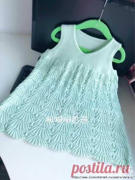 Dress for the girl spokes