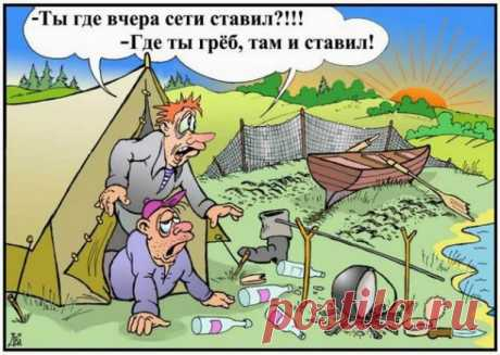 «Карикатуры несут в себе юмор в картинках со смешными поступками, персонажами, мыслями.» — карточка пользователя Orion273 в Яндекс.Коллекциях
