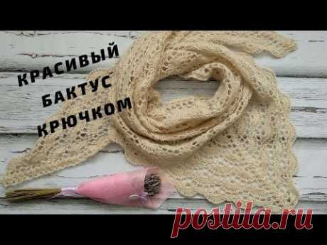 Ажурный бактус крючком - Вязание - Страна Мам