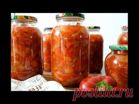 Лечо из перца и помидор 🍅🌶 .Очень вкусно, быстро и просто 👌 Салат на зиму из Болгарского Перца. - YouTube