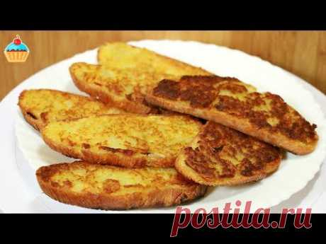 Ну, очень вкусные - Горячие бутерброды с картошкой! - YouTube