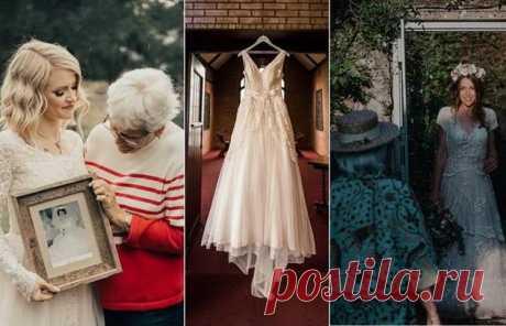 Свадебные наряды из прошлого: Как любящие внучки радовали своих бабушек и мам | Люблю Себя