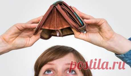 4 простых способа получить займ без процентов. Как говорится, денег не хватает всегда! Это та проблема, решать которую приходится постоянно.