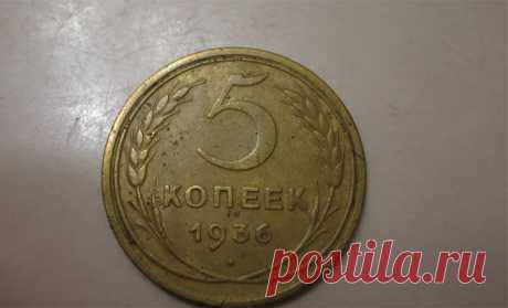 Монеты СССР, которые стоят целое состояние