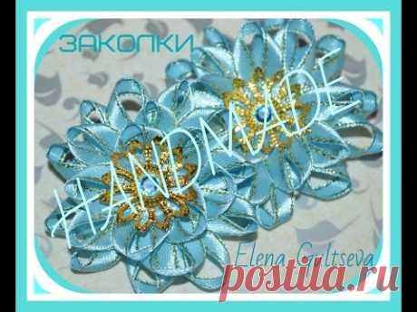 Цветок из узкой ленты. Канзаши. МК № 36.