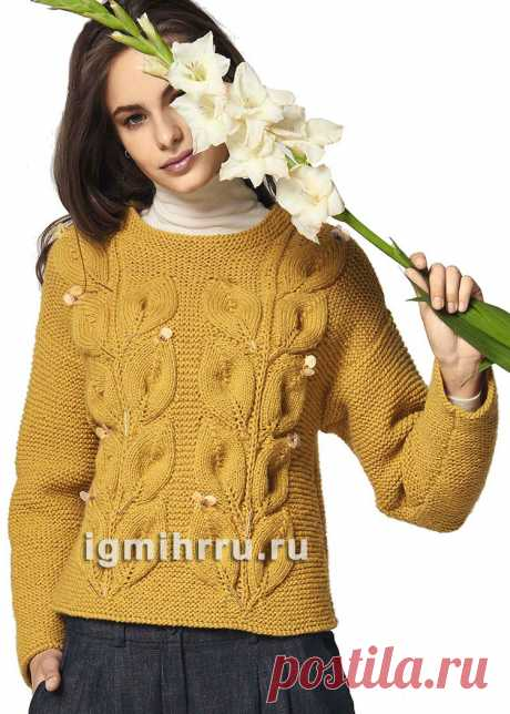 """YELLOW PULLOVER WITH LARGE RELIEF \""""LEAVES\"""". Knitting by spokes"""