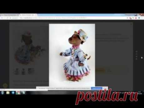 Инесса Петухова.Игрушки в технике грунтованный текстиль. «Дева» в цикле «Собачий гороскоп».