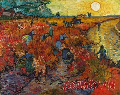 В этот день в 1853 году родился нидерландский художник-постимпрессионист Винсент Ван Гог. «Вместо того, чтобы стремиться точно передать то, что я вижу перед собой, я пользуюсь цветом довольно произвольно, желая выразить себя с большей силой», — писал он брату Тео, который занимался продажей произведений искусства и организовывал выставки Моне и Писсарро.  «Красные виноградники в Арле» Ван Гог написал в 1888 году в окрестностях аббатства Монмажур на юге Франции. Натурный пе...