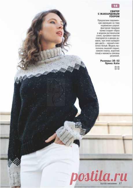 пуловер с жакардовым узором
