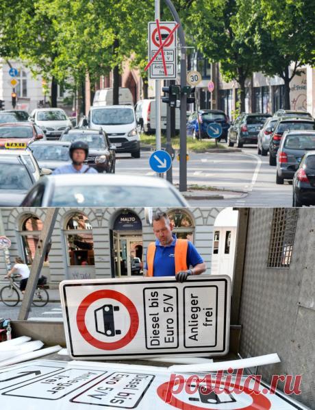 Гамбург - первый немецкий город который запретил дизельные автомобили - Экологический дайджест FacePla.net