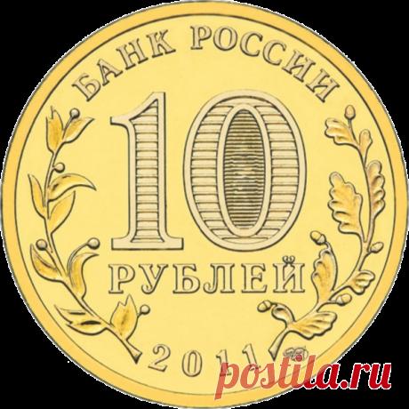 Энергетический заговор монетки на удачу   Тайна заговора   Яндекс Дзен