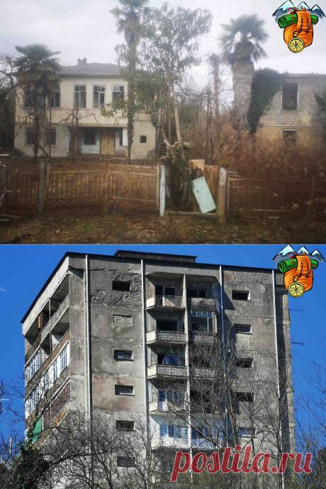 Дома в Абхазии, как будто после бомбежки. Не понимаю, как в них могут жить люди   Тур в Мир   Яндекс Дзен