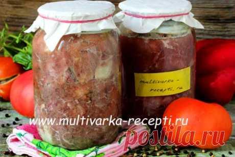 Тушенка домашняя в мультиварке, рецепт домашней тушенки в мультиварке |