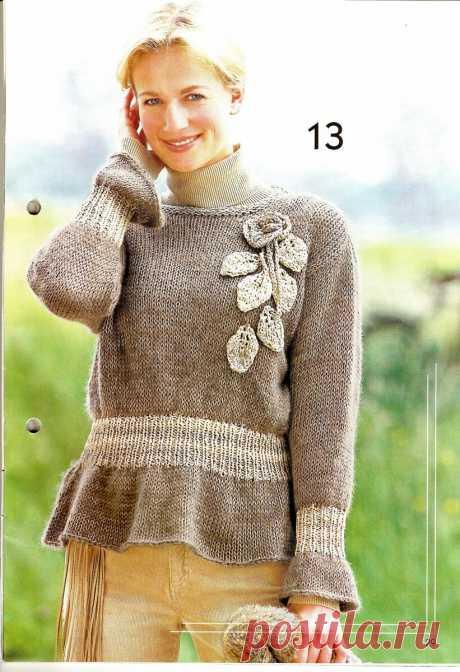 Очень редкий журнал по вязанию. Потрясающей красоты модели.   Lenasana Вязание   Яндекс Дзен