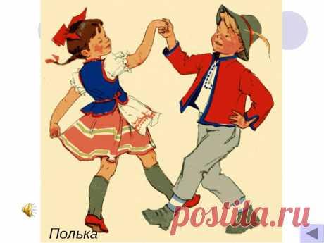 скачать детскую картинку Девочка-пружинка: 21 тыс изображений найдено в Яндекс.Картинках
