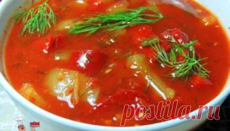 Рецепт «Приправа для борща, супов, лагмана на зиму».