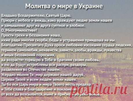 Сербы молятся за многострадальную Украину. Просьба ко всем друзьям также молиться и распространять это видео. 02:14Сербские иерархи о трагедии Украины