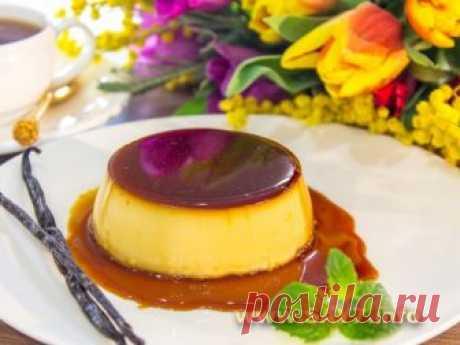 ПОТРЯСАЮЩИЙ ДЕСЕРТ КРЕМ-КАРАМЕЛЬ   Потрясающий десерт!Нежный, ароматный, очень вкусный!Похож на крем-брюле, но нежнее, и готовится проще.Вместо маленьких формочек можно использовать одну большую форму, готовый десерт нарезать на порц…