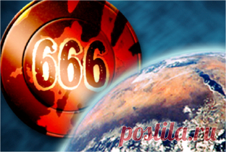 Value and magic strength of the number 666 \/ Mystic